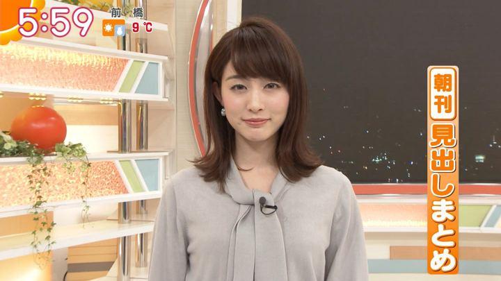 2018年02月22日新井恵理那の画像14枚目