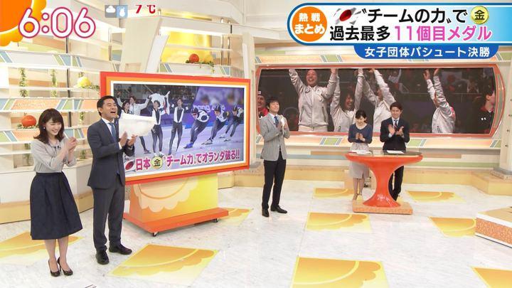 2018年02月22日新井恵理那の画像15枚目