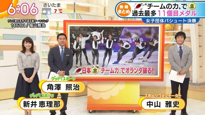 2018年02月22日新井恵理那の画像16枚目