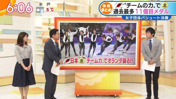 2018年02月22日新井恵理那の画像17枚目