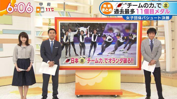 2018年02月22日新井恵理那の画像18枚目