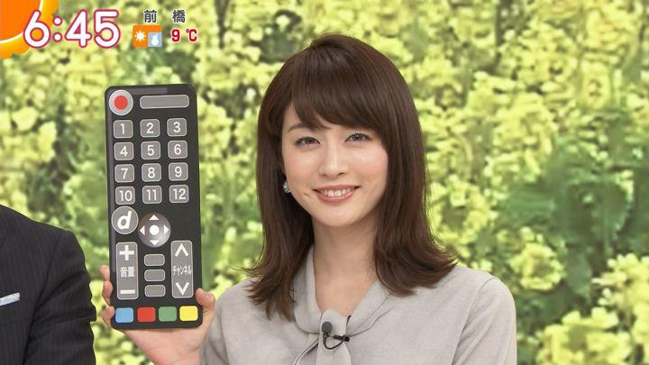 2018年02月22日新井恵理那の画像23枚目