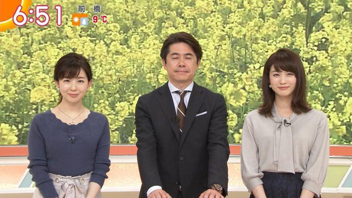 2018年02月22日新井恵理那の画像25枚目