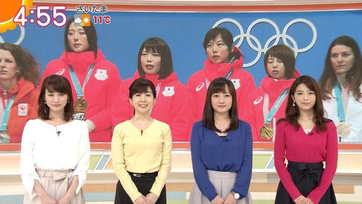 2018年02月23日新井恵理那の画像01枚目