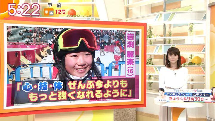2018年02月23日新井恵理那の画像08枚目