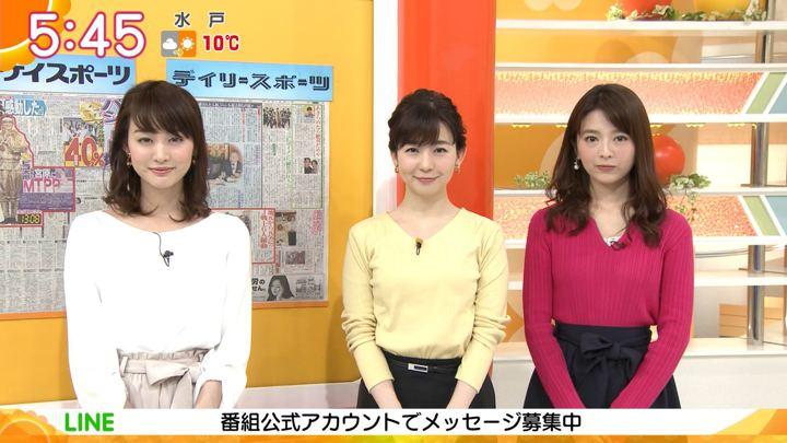 2018年02月23日新井恵理那の画像11枚目