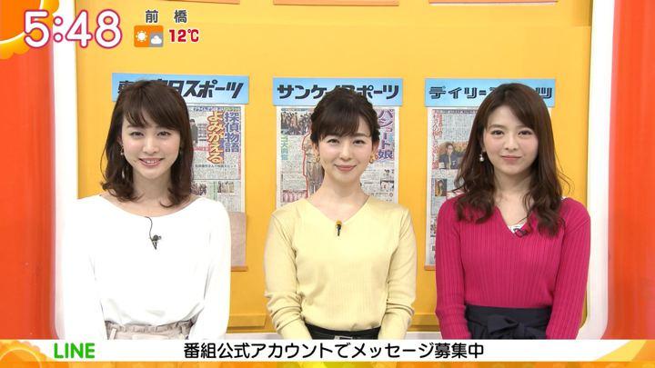 2018年02月23日新井恵理那の画像12枚目