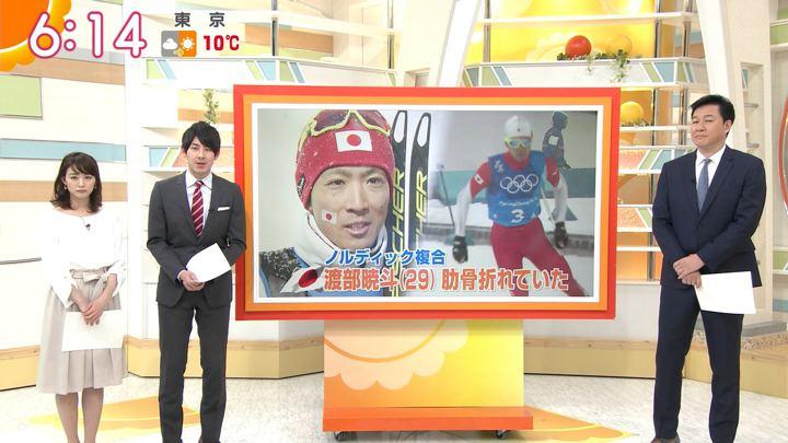 2018年02月23日新井恵理那の画像18枚目