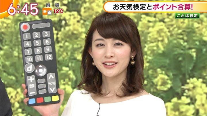 2018年02月23日新井恵理那の画像20枚目