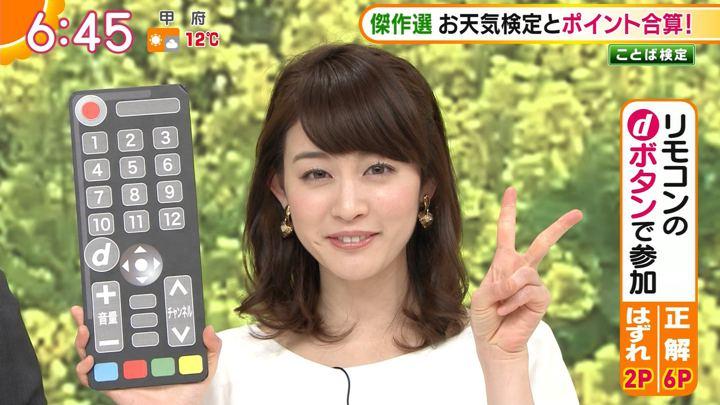 2018年02月23日新井恵理那の画像23枚目
