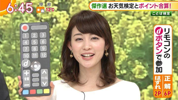 2018年02月23日新井恵理那の画像24枚目