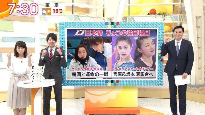 2018年02月23日新井恵理那の画像29枚目
