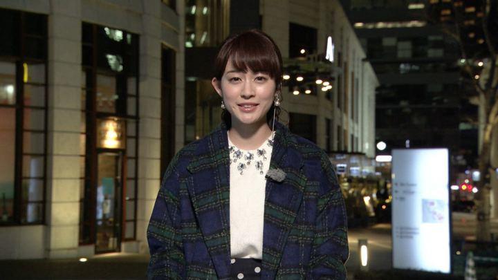 2018年02月24日新井恵理那の画像01枚目