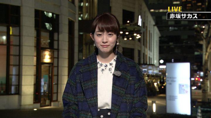 2018年02月24日新井恵理那の画像02枚目