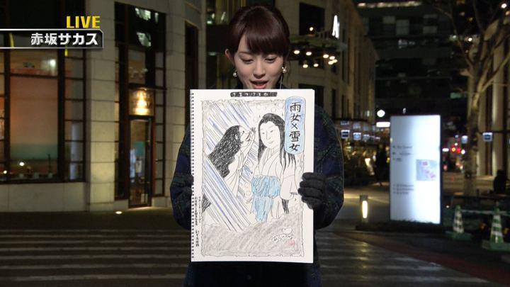2018年02月24日新井恵理那の画像04枚目