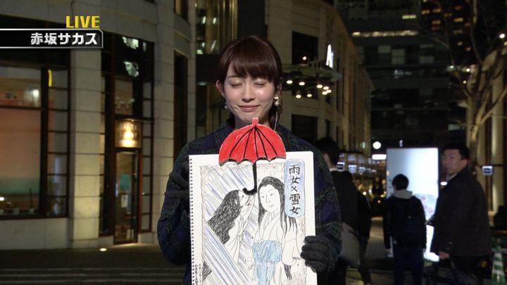 2018年02月24日新井恵理那の画像06枚目