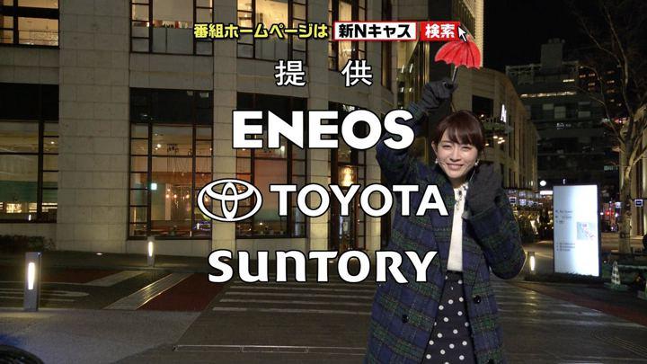 2018年02月24日新井恵理那の画像09枚目