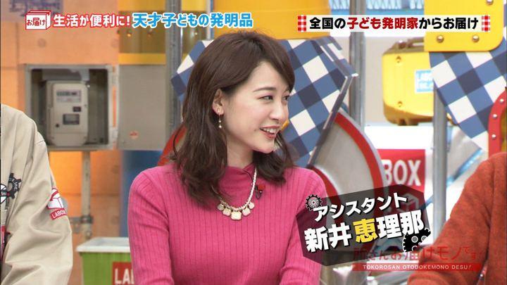 2018年02月25日新井恵理那の画像01枚目