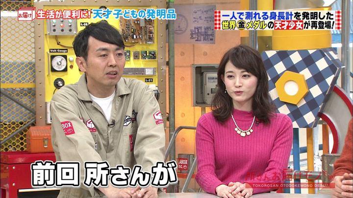 2018年02月25日新井恵理那の画像02枚目