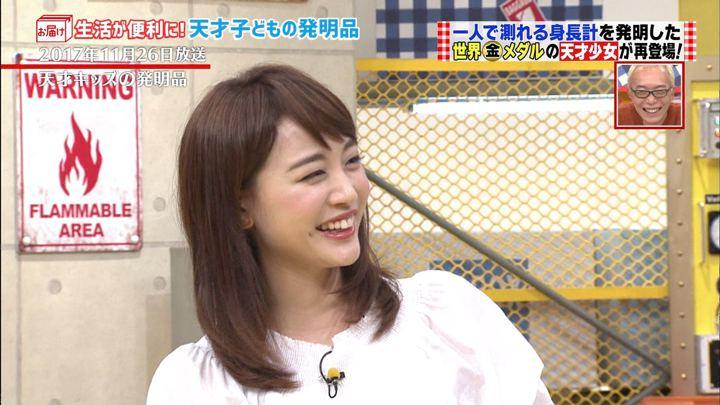 2018年02月25日新井恵理那の画像03枚目