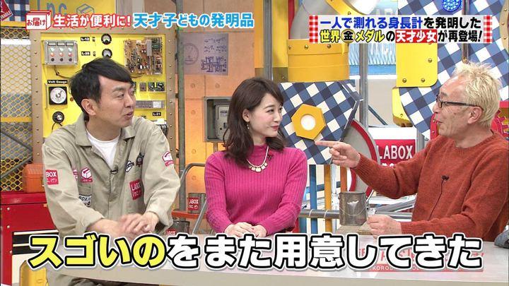 2018年02月25日新井恵理那の画像04枚目
