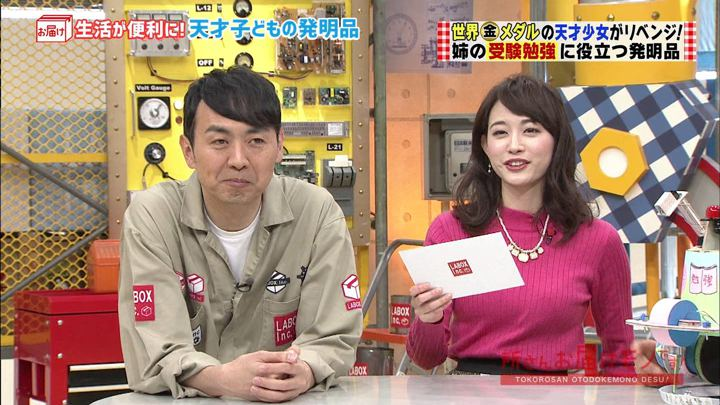 2018年02月25日新井恵理那の画像06枚目