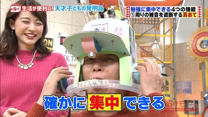 2018年02月25日新井恵理那の画像08枚目