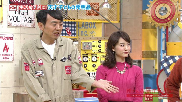 2018年02月25日新井恵理那の画像10枚目