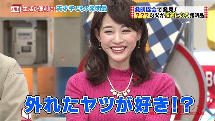 2018年02月25日新井恵理那の画像13枚目