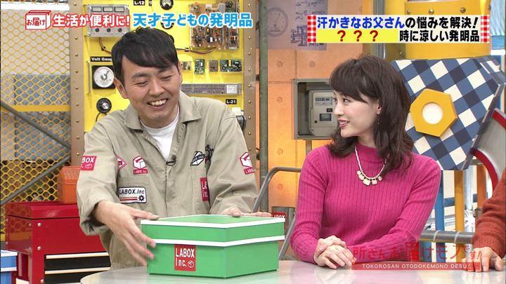 2018年02月25日新井恵理那の画像14枚目