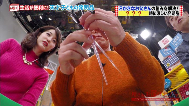 2018年02月25日新井恵理那の画像15枚目