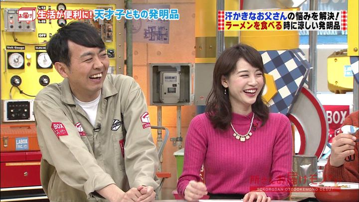 2018年02月25日新井恵理那の画像16枚目