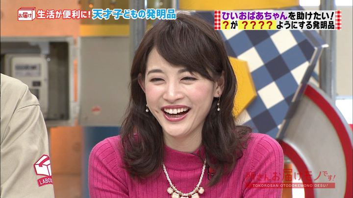 2018年02月25日新井恵理那の画像17枚目