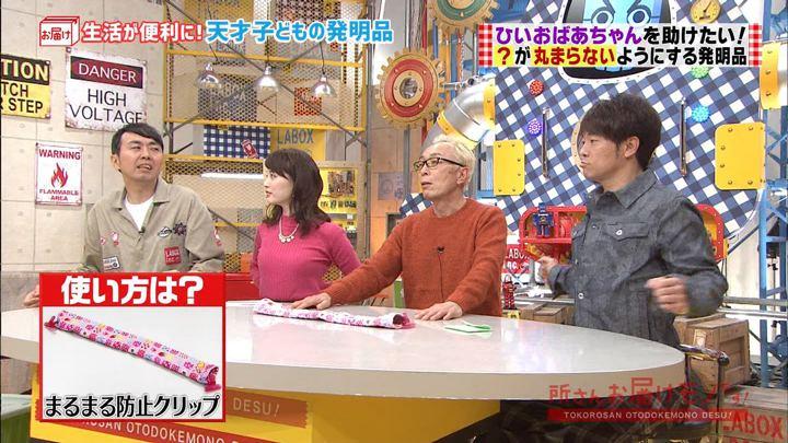 2018年02月25日新井恵理那の画像20枚目