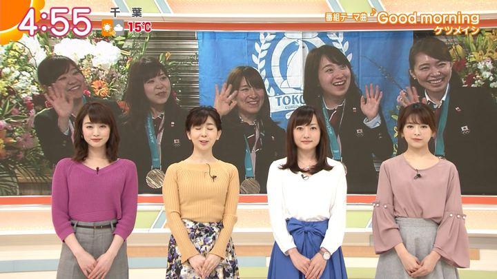 2018年02月28日新井恵理那の画像02枚目