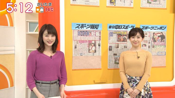 2018年02月28日新井恵理那の画像04枚目