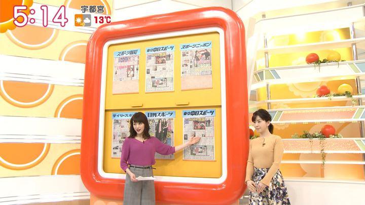 2018年02月28日新井恵理那の画像07枚目