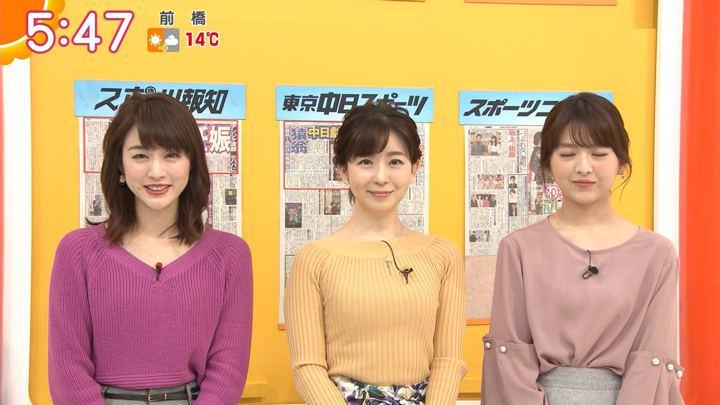 2018年02月28日新井恵理那の画像13枚目