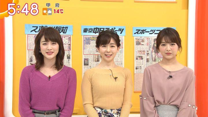 2018年02月28日新井恵理那の画像14枚目
