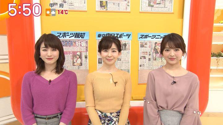 2018年02月28日新井恵理那の画像15枚目