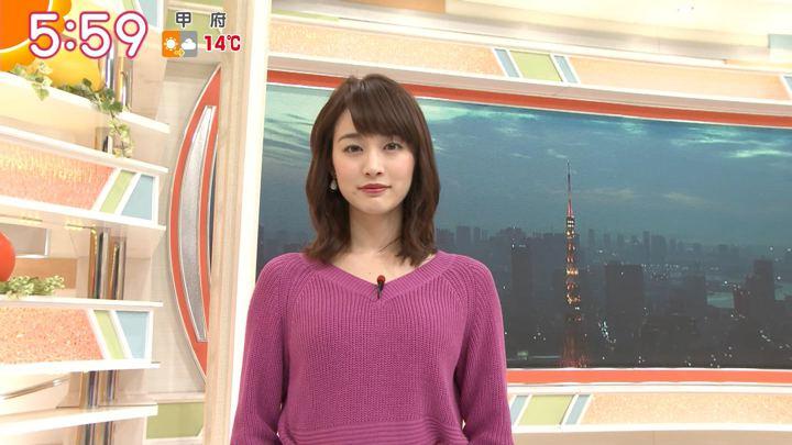 2018年02月28日新井恵理那の画像16枚目