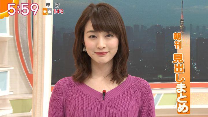 2018年02月28日新井恵理那の画像17枚目