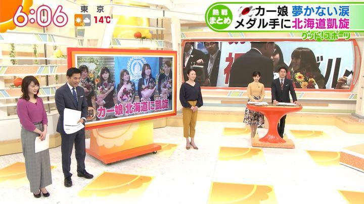 2018年02月28日新井恵理那の画像18枚目