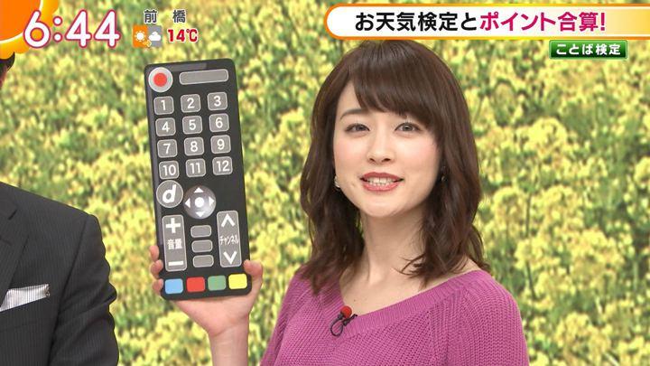 2018年02月28日新井恵理那の画像20枚目