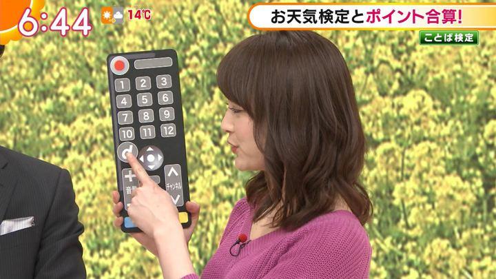 2018年02月28日新井恵理那の画像21枚目