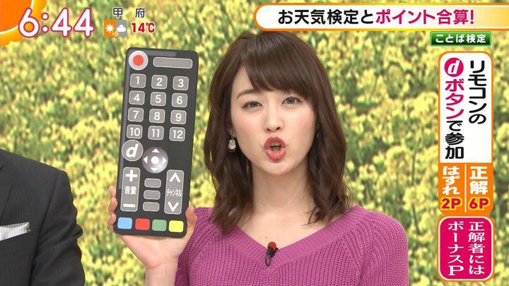 2018年02月28日新井恵理那の画像22枚目