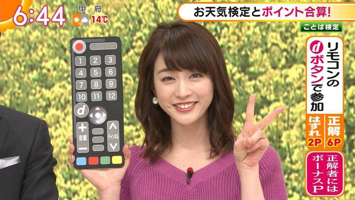2018年02月28日新井恵理那の画像23枚目