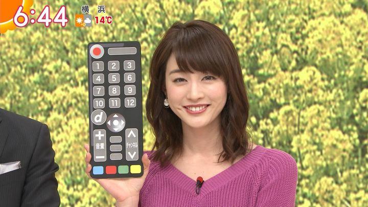 2018年02月28日新井恵理那の画像24枚目