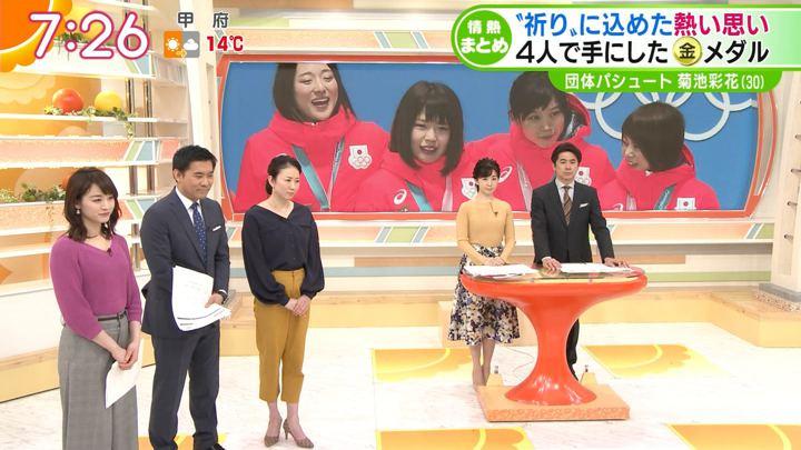 2018年02月28日新井恵理那の画像26枚目