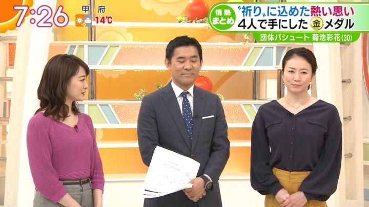 2018年02月28日新井恵理那の画像27枚目
